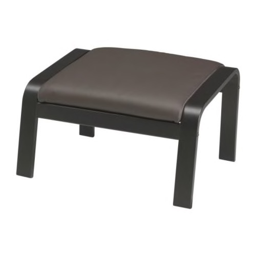 Ikea foot stool 15 3:8